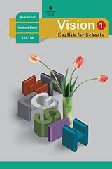 کتاب زبان انگلیسی پایه دهم