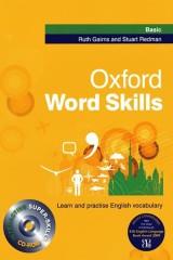مهارتهای واژگانی آکسفورد - ابتدایی