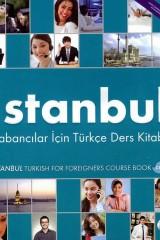 استانبول C1+